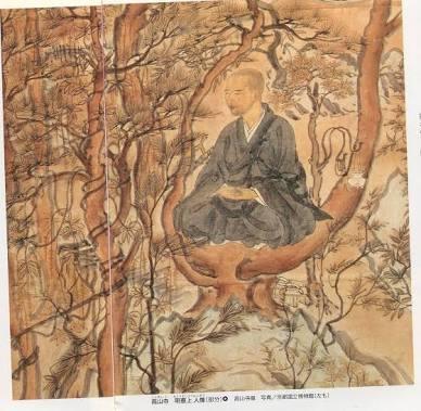 京都高山寺 明恵上人 展ー九州国立博物館ー鳥獣戯画_d0237757_024757.jpg
