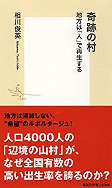 b0066960_2305793.jpg
