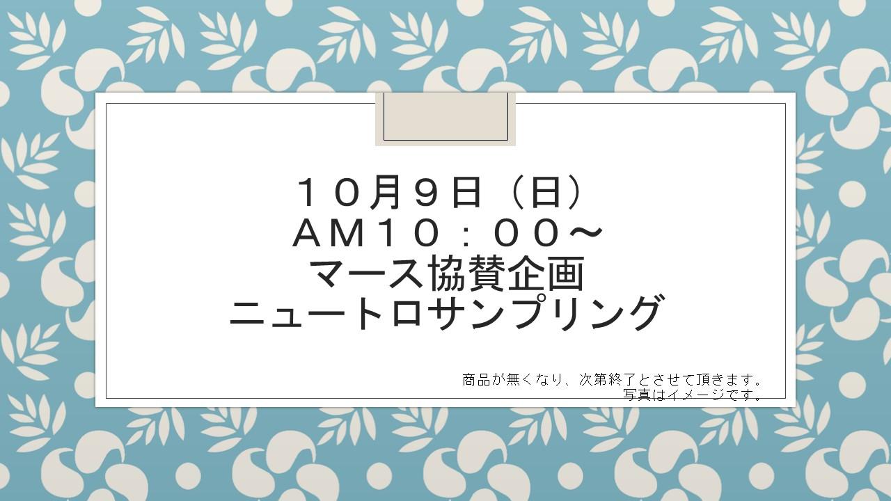 161004 イベント告知_e0181866_11443979.jpg