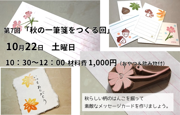 c0248067_1644530.jpg