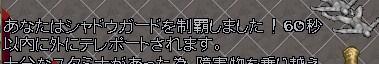 d0097169_2059680.jpg
