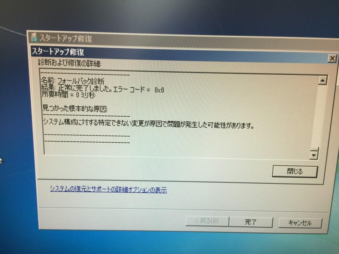 c0199370_7483273.jpg