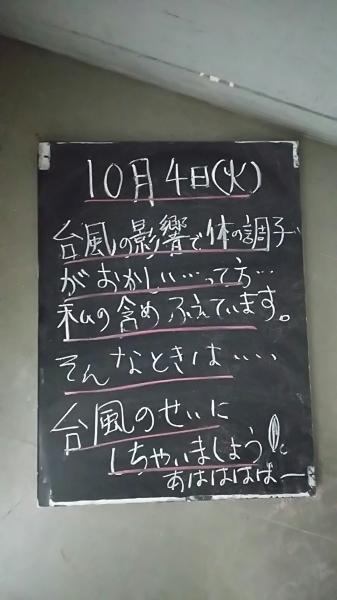 f0152875_08494319.jpg