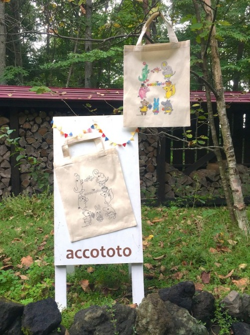 「10年目の秋の森で。」出店者のご紹介/accototo ワークショップ_d0028589_17474738.jpg