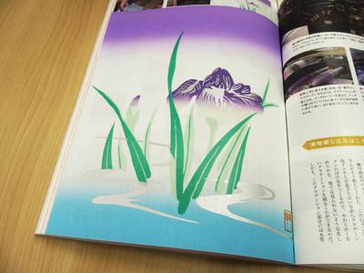 『デザインのひきだし29』和紙特集はこんな内容だ!_c0207090_18123754.jpg