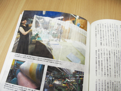 『デザインのひきだし29』和紙特集はこんな内容だ!_c0207090_1831773.jpg