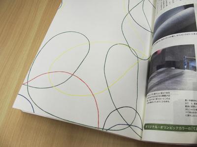 『デザインのひきだし29』和紙特集はこんな内容だ!_c0207090_186555.jpg