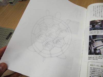『デザインのひきだし29』和紙特集はこんな内容だ!_c0207090_1891061.jpg