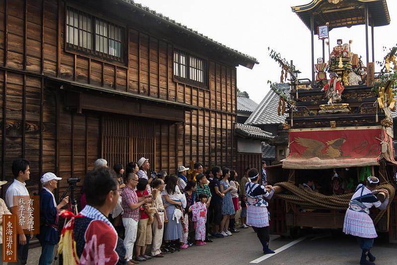 < 有松天満社秋季大祭に行ってきた・その1 >_c0183700_0141691.jpg
