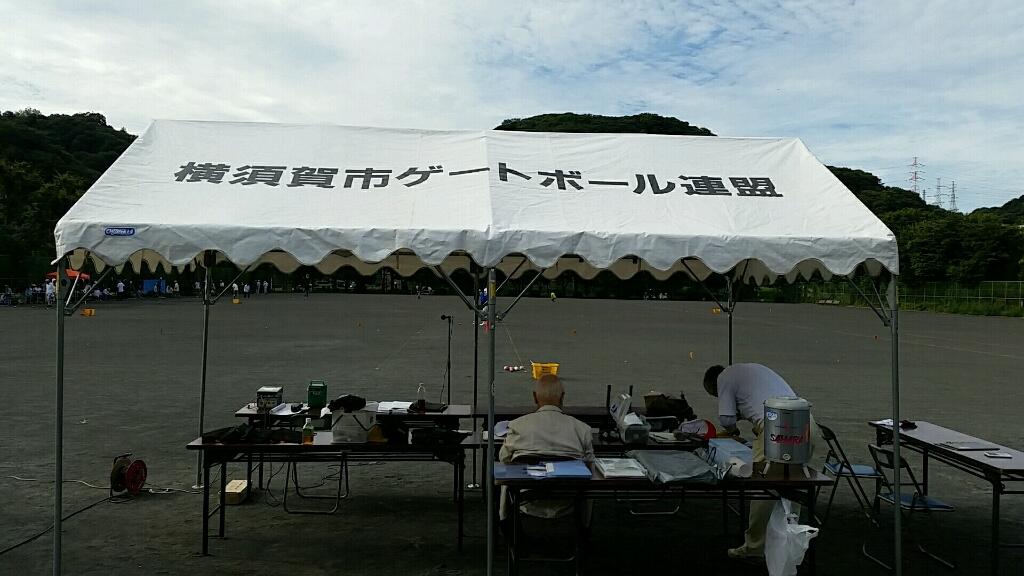 第5回タカヤマ薬局杯ゲートボール大会_d0092901_22233563.jpg