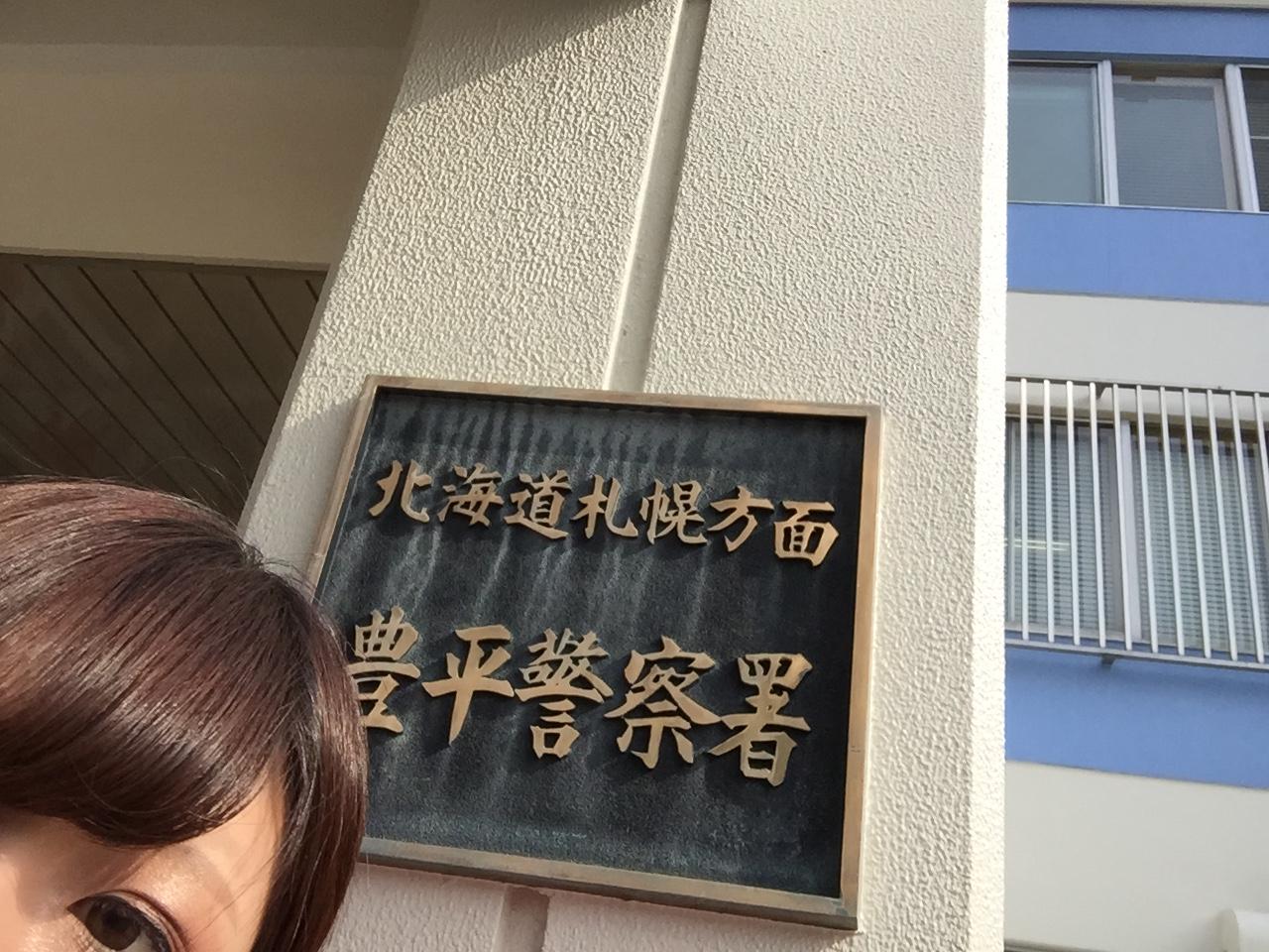 10月5日(水) 水曜日のひとログ(*´ω`*)ノ _b0127002_1764264.jpg