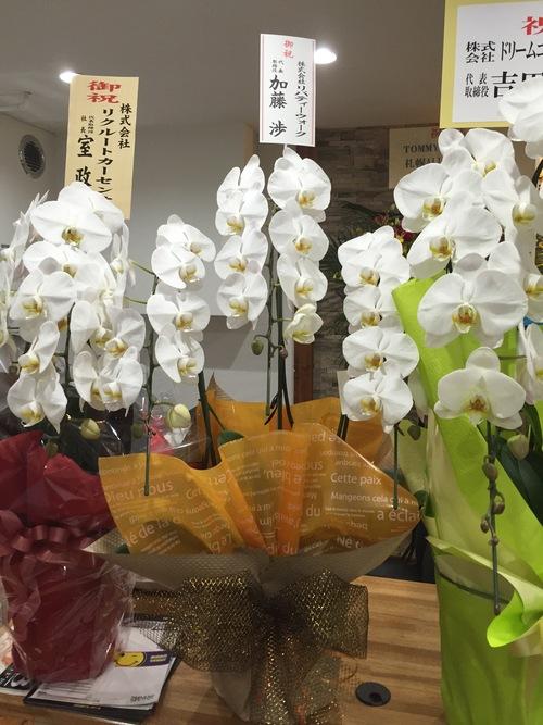 10月5日(水) 水曜日のひとログ(*´ω`*)ノ _b0127002_1825794.jpg