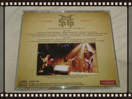 THE MICHAEL SCHENKER GROUP / DEFINITIVE BUDOKAN 1981_b0042308_05384833.jpg