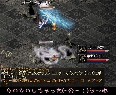 f0072010_21573038.jpg
