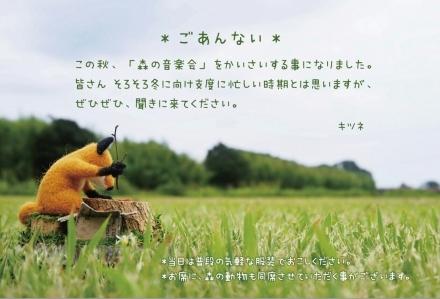 b0160614_18520252.jpg