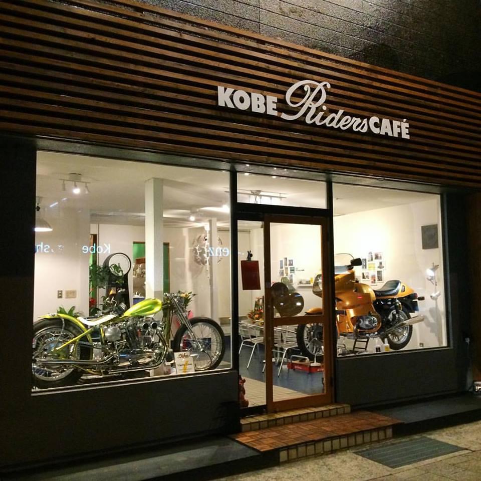 KOBE Riders CAFE_b0160319_2040315.jpg