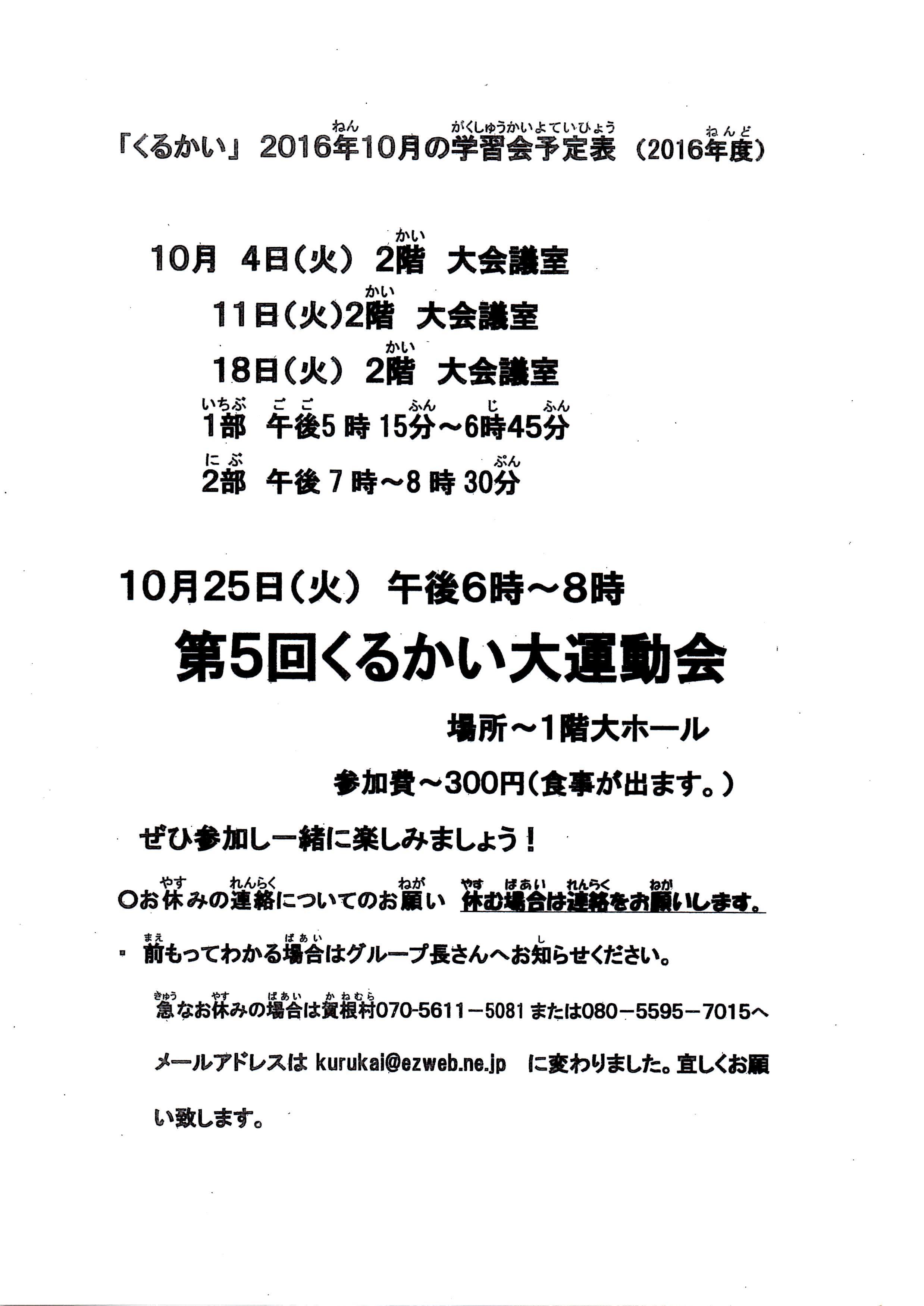f0202120_16140219.jpg