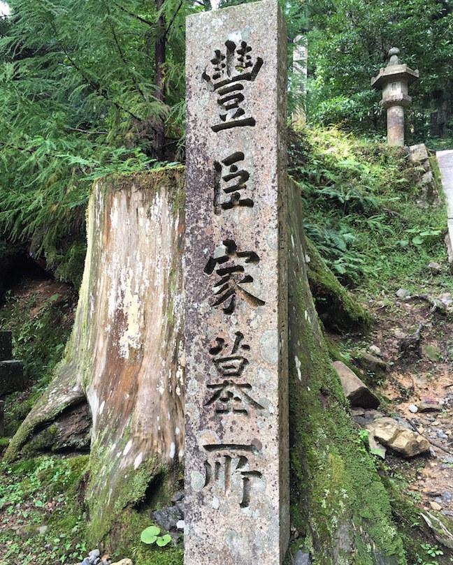 日本の旅、その1/ Japan Trip 1_e0310424_17421207.jpg