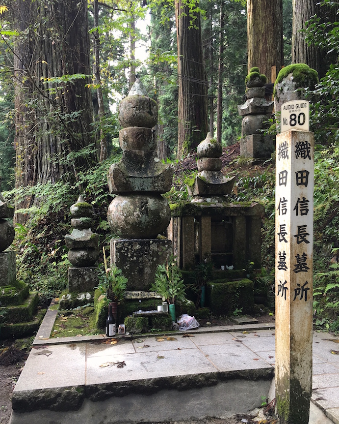 日本の旅、その1/ Japan Trip 1_e0310424_17422368.jpg