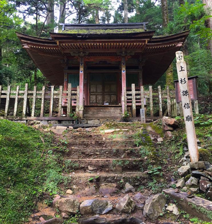 日本の旅、その1/ Japan Trip 1_e0310424_17470573.jpg