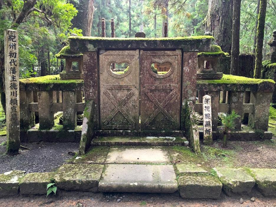 日本の旅、その1/ Japan Trip 1_e0310424_17471106.jpg