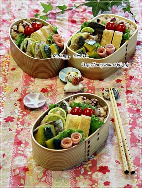タコ飯弁当とスコップコロッケ♪_f0348032_18525429.jpg