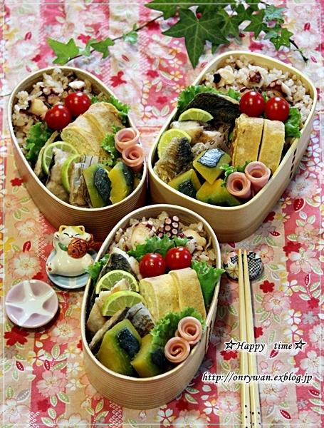 タコ飯弁当とスコップコロッケ♪_f0348032_18530384.jpg