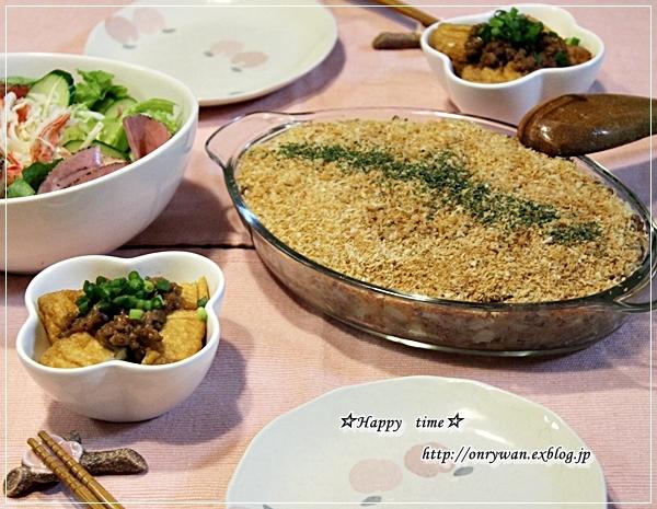 タコ飯弁当とスコップコロッケ♪_f0348032_18531477.jpg