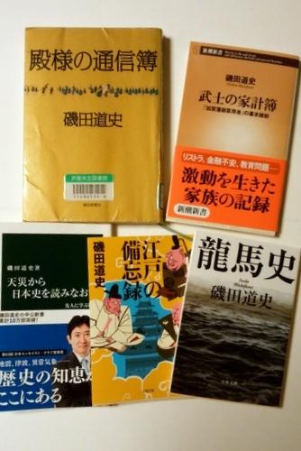 磯田ワールドにどっぷり_c0038434_15121283.jpg