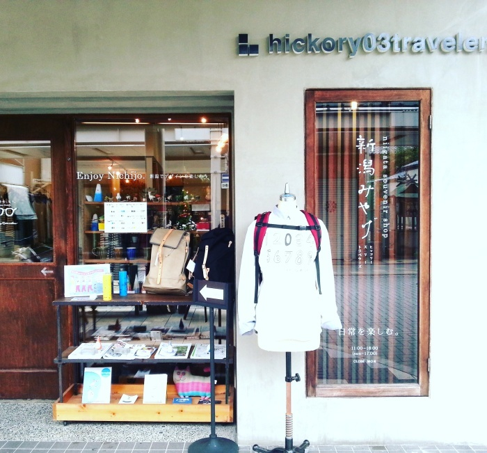 感謝です。hickory03travelersは15才です。_e0031142_12405067.jpg