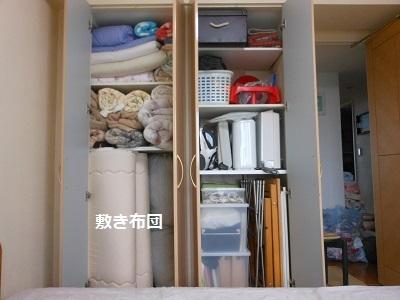 c0261346_20065552.jpg