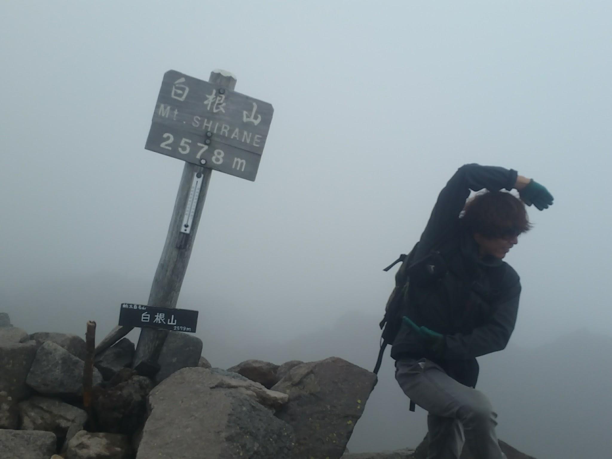 日光白根山を登ってきました。_e0070448_1002828.jpg