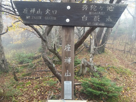 日光白根山を登ってきました。_e0070448_9502958.jpg