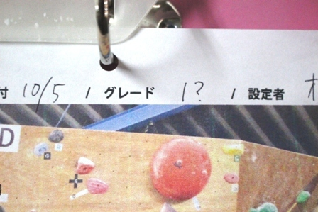 お土産_a0330060_23281719.jpg