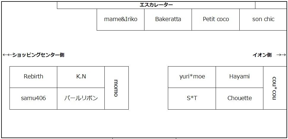 b0206061_20042989.jpg