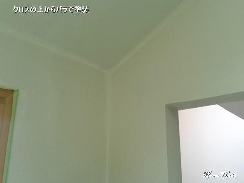 c0108065_9472598.jpg