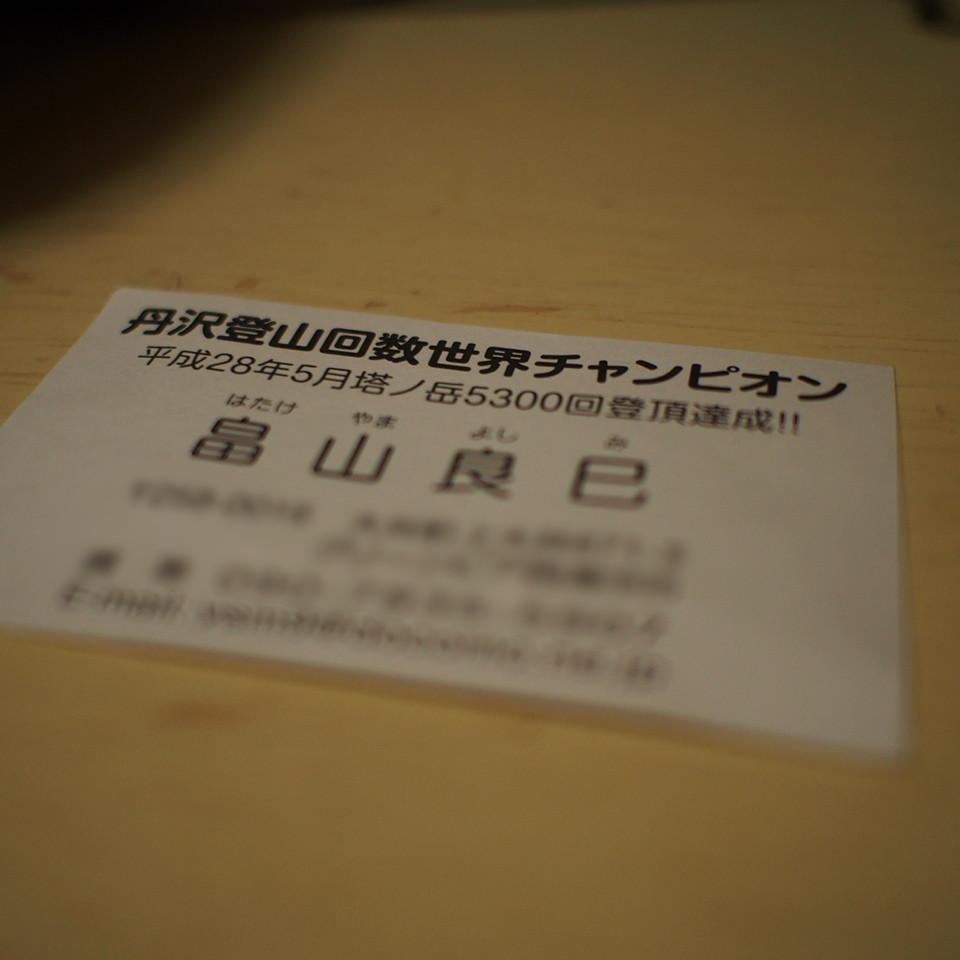 b0199487_18472650.jpg