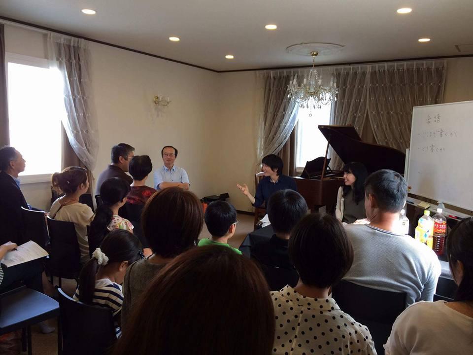 「ピアノの音づくりのしくみを考える」「楽譜-その奥深い世界」_c0150287_14384168.jpg