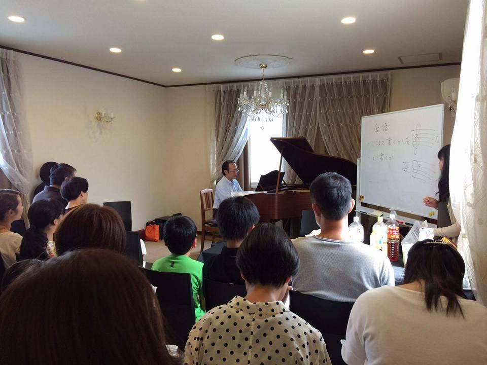 「ピアノの音づくりのしくみを考える」「楽譜-その奥深い世界」_c0150287_14391545.jpg