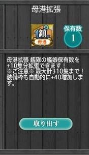 f0198787_22205518.jpg