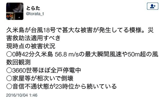 b0301400_18440659.jpg