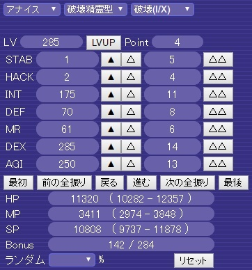 a0329207_19413048.jpg