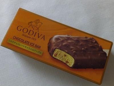 GODIVAミルクチョコキャラメルアップル!_a0161408_23104310.jpg