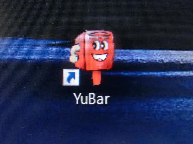 郵便カスタマーバーコード作成ソフト「YuBar」を購入 「市政レポート」郵送料を節約!節約!_f0141310_7484271.jpg