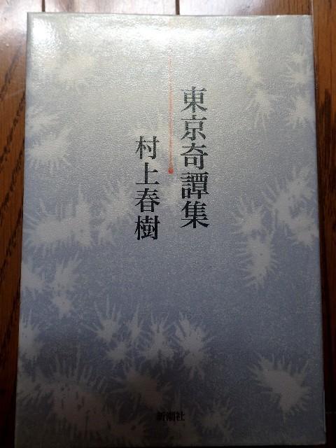 f0043911_01113445.jpg