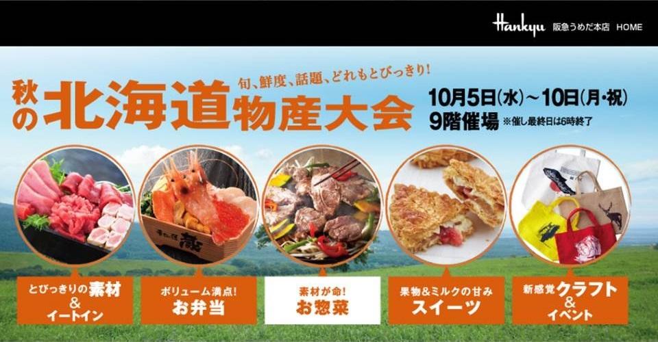 木村店長 大阪出張中!!_a0139912_09470510.jpg