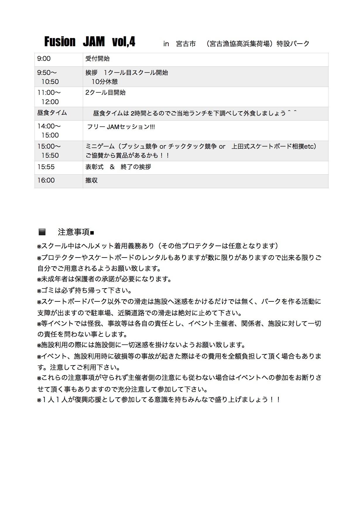 f0119119_00022013.jpg