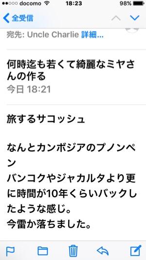 e0119327_17584730.jpg