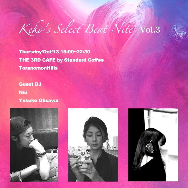Beat Nite Vol.3_b0099751_17104611.jpg