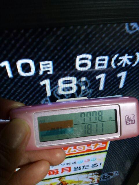 f0359751_18360112.jpg